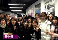 SNH48还有团魂吗?