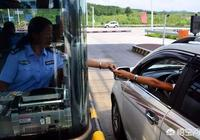 有些專家建議取消高速費,將其加到燃油費裡,你覺得合適嗎?