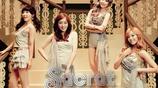 韓國舞蹈美女組合,眾多女星中,你能認出哪些?