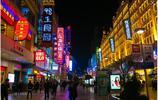 繁華都市上海 流連忘返上海灘