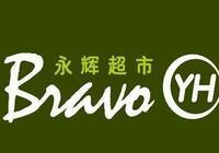 永輝超市跨界服裝,打造中國版H&M