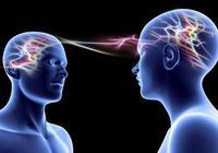 這世界上有人能穿透你的心,彷彿會讀心術,並且能讓你身邊的人刁難你、欺負你,他是怎麼做到的?