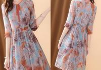 """有一種高貴,叫""""提花""""春裙,780後女人配小高跟,年輕還洋氣"""