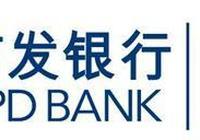 浦發銀行信用卡的優勢與劣勢