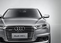 奥迪A6L现在算不算豪车,一般人能开的上吗?
