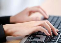 新型的無字母鍵盤,打字就像在玩遊戲,遊戲玩家愛不停!