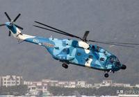越南送給中國美軍新銳直升機 拆開後無法復原 因為窮再錯過一次