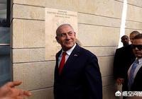 美國駐以色列大使說,以色列有權利把約旦河西岸地區納入以色列,你怎麼看?