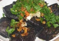 臭豆腐是怎麼做成的啊?