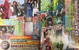 日本特攝劇七月雜誌圖 假面騎士時王最新情報預告圖完整版合集