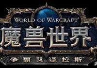 MMORPG真的沒救了嗎?盤點歷年來MMORPG四大遊戲!
