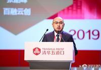 張韶峰:金融科技的道路選擇