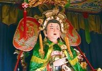 中國道教神話盤古與太元聖母