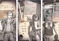 《荒島求生》的續作,近20萬玩家給高分,改編自真實歷史肝到不行