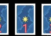 塔羅占卜:如何轉運,你靠什麼精準轉運?