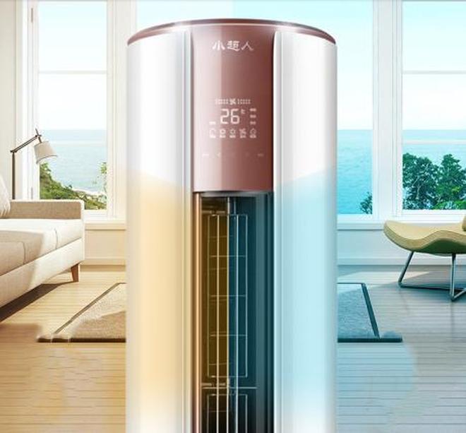 家裡裝修完還沒有買空調的,現在雙十一空調搞活動,便宜得心動!