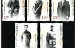 中國郵政發行的2011編年郵票一