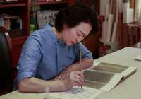 全國第十一屆書法篆刻作品展獲獎者張愛萍獲獎作品欣賞