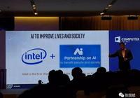 英特爾談人工智能與深度學習
