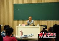 濱州舉辦2017年基層美術幹部及美術骨幹培訓班