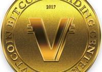 繼比特幣之後虛擬貨幣以特幣崛起,成為投資新寵