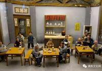 滿族旗人的酒文化