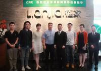 澎湃新聞調研上海鏈家,高度認可4.0經紀品牌服務創新