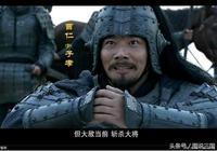 三國戰鬥力超級強的名將,呂布未進前三,第一完爆趙雲