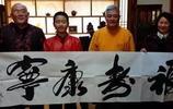"""八歲入中書協,卻寫的一手""""江湖書法"""",可悲!"""