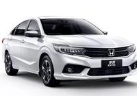 本田新車確認發佈:享域下月上市 網友:10萬塊三缸機值得買嗎?