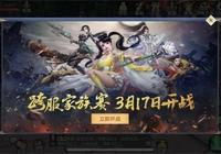 手遊新資訊:《龍武》即將開測 《鬥破蒼穹》半週年慶