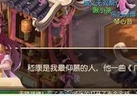 夢幻西遊手遊那些神仙顏值的NPC盤點:個個美如畫!