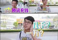 王者榮耀:算過你在遊戲中充了多少錢嗎?小學生一句話簡直太亮眼