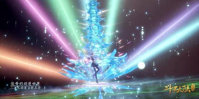 九心海棠武魂讓寧榮榮擔憂,七寶琉璃塔不再是第一輔助系武魂了