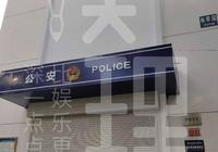 被曝侵佔投資人資產 中國有嘻哈音樂總監劉洲被捕