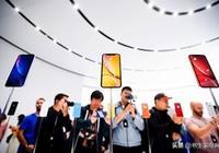 蘋果或推出2019年版iPhone XR 將會有哪些新功能