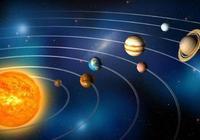 """太陽系大家族戶籍一覽表,算""""星球""""的不超過100顆"""