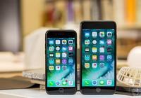iPhone 7:要說再見了!