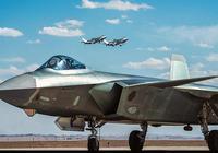 殲20迎重大喜訊:發動機終於換國產的了 但為何專家高興不起來