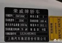 汽車銘牌上面寫的發動機淨功率108千瓦是什麼意思?淨功率表示的是什麼?