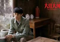 王凱拍完《大江大河》很難出戲:什麼工作也不想接,想好好休息