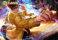 王者榮耀:S15上官婉兒沒落,小喬昭君太中庸,這位法師強勢崛起
