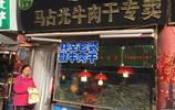 """內蒙古草原特色美食牛肉乾,曾被譽為""""成吉思汗的遠征軍糧"""""""