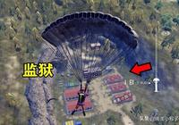"""刺激戰場:玩家在懸崖下發現一個""""坑"""",跳進去後,想找你都難!"""