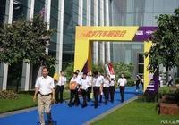 9.9-910廣州(秋季)汽車展覽會盛大開幕