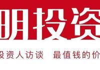 最牛醫藥分析師:醫藥研發進入軍備競賽,中國創新有一個最大優勢