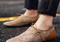 誰說懶男不能潮,這一雙鞋就是例子