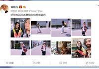 容祖兒晒和阿Sa蔡卓妍街拍照 阿傻與煮鵝組合迷倒網友