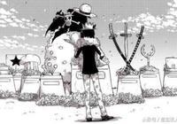 海賊王:如果這是海賊王的結局,淡淡的憂傷