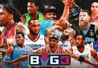 不搞噱頭做內容,接近盈利的BIG3能成為三人籃球中的NBA嗎?